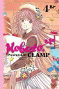 Kobato., Vol. 4【電子書籍】[ CLAMP ]