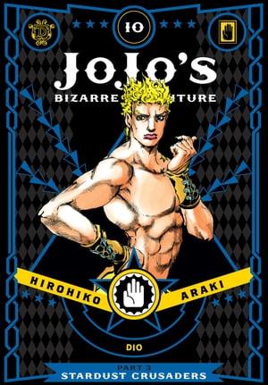 洋書, FAMILY LIFE & COMICS JoJos Bizarre Adventure: Part 3--Stardust Crusaders, Vol. 10 Hirohiko Araki