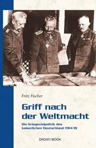 Griff nach der WeltmachtDie Kriegszielpolitik des kaiserlichen Deutschland 1914/18【電子書籍】[ Fritz Fischer ]