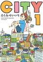 CITY(1)【電子書籍】[ あらゐけいいち ]