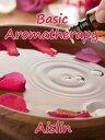 Basic Aromathera...