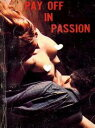 Pay Off In Passion - Adult Erotica【電子書籍】[ Sand Wayne ]
