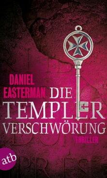 Die Templerverschw?rung Thriller【電子書籍】[ Daniel Easterman ]