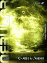 NEBULAR 47: Chas...