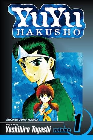 洋書, FAMILY LIFE & COMICS YuYu Hakusho, Vol. 1 Goodbye, Material World! Yoshihiro Togashi