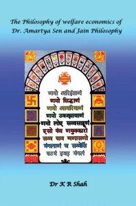 The Philosophy of Welfare Economics of Dr.Amartya Sen and Jain Philosophy【電子書籍】[ Dr. K R Shah ]