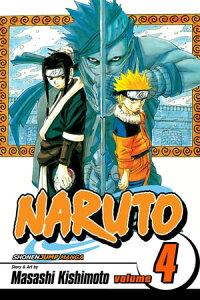 Naruto, Vol. 4Hero's Bridge【電子書籍】[ Masashi Kishimoto ]