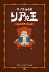 ホイチョイの リア充王 遊びの千夜一夜物語【電子書籍】[ ホイチョイ・プロダクションズ ]