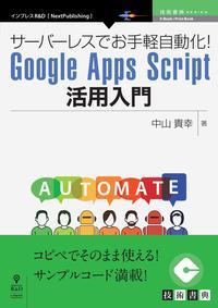 https://thumbnail.image.rakuten.co.jp/@0_mall/rakutenkobo-ebooks/cabinet/8907/2000005488907.jpg