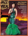JAZZ VOCAL COLLECTION TEXT ONLY 6 昭和のジャズ・ヴォーカル Vol.1 〜美空ひばり 弘田三枝子 雪村いづみ〜【電子書籍】[ 後藤雅洋 ]