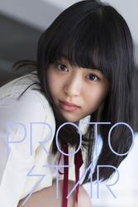 PROTO STAR 小山内花凜 vol.1【電子書籍】[ 小山内花凜 ]