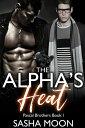 The Alpha's Heat...
