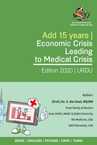 "Adding 15 years to our Life Can we? of course, we can! Venezuela collapse Venezuela Collapse ""Economic Crisis Leading to Medical Crisis"" (Urdu) 2019Venezuela collapse Venezuela Collapse ""Economic Crisis Leading to Medical Crisis""【電子書籍】"