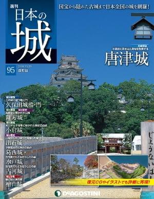 雑誌, テキスト  95