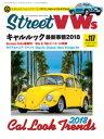 Street VWs 2018年...