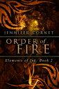 Order of Fire【電子...