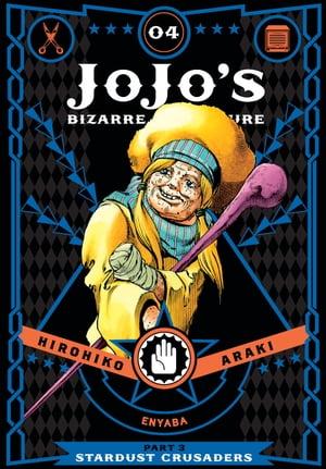 洋書, FAMILY LIFE & COMICS JoJos Bizarre Adventure: Part 3--Stardust Crusaders, Vol. 4 Hirohiko Araki