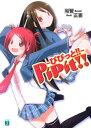 PiPit!! 〜ぴぴっと!!〜...