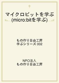 https://thumbnail.image.rakuten.co.jp/@0_mall/rakutenkobo-ebooks/cabinet/9000/2000007189000.jpg