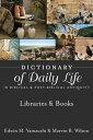 楽天Kobo電子書籍ストアで買える「Dictionary of Daily Life in Biblical & Post-Biblical Antiquity: Libraries & Books【電子書籍】[ Yamauchi ]」の画像です。価格は312円になります。