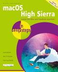 macOS High Sierra in easy stepsCovers version 10.13【電子書籍】[ Nick Vandome ]