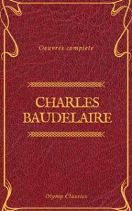 Charles Baudelaire ?uvres Compl?tes (Olymp Classics)【電子書籍】[ Charles Baudelaire ]