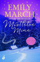 楽天Kobo電子書籍ストアで買える「Mistletoe Mine: An Eternity Springs Novella 3.5A heartwarming, uplifting, feel-good romance series【電子書籍】[ Emily March ]」の画像です。価格は119円になります。