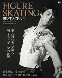 FIGURE SKATING BEST SCENE