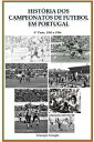 楽天Kobo電子書籍ストアで買える「Hist?ria dos Campeonatos de Futebol em Portugal, 1980 a 1986【電子書籍】[ Giusepe Giorgio ]」の画像です。価格は312円になります。