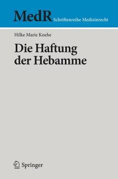 Die Haftung der Hebamme【電子書籍】[ Hilke Marie Knehe ]