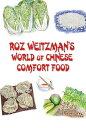 楽天Kobo電子書籍ストアで買える「Roz Weitzman's World of Chinese Comfort FoodSimple Everyday Cooking For Novice and Experienced Chefs Alike【電子書籍】[ Roz Weitzman ]」の画像です。価格は902円になります。
