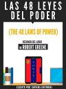 楽天Kobo電子書籍ストアで買える「Las 48 Leyes Del Poder (The 48 Laws Of Power - Resumen Del Libro De Robert Greene【電子書籍】」の画像です。価格は660円になります。
