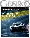 GENROQ 2014年1月号【...