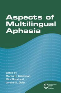 Aspects of Multilingual Aphasia【電子書籍】