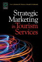 Strategic Marketing in Tourism Services【電子書籍】