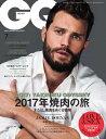 GQ JAPAN 2017年7月...