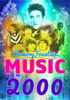 2000 MemoryFountain Music: Relive Your 2000 Memories Through Music Trivia Game Book Breathe, Smooth, Say My Name, and More!【電子書籍】[ Regis Presley ]