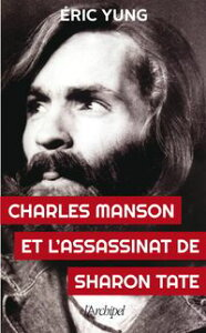 Charles Manson et l'assassinat Sharon Tate【電子書籍】[ Eric Yung ]