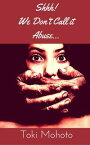 Shhh! We Don't Call it Abuse【電子書籍】[ Toki Mohoto ]
