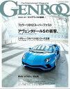 GENROQ 2017年4月号【...