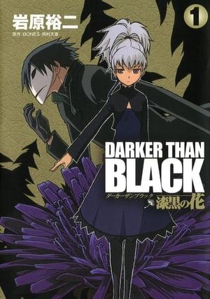 コミック, その他 DARKER THAN BLACK--1
