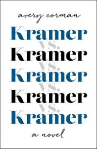Kramer vs. KramerA Novel【電子書籍】[ Avery Corman ]