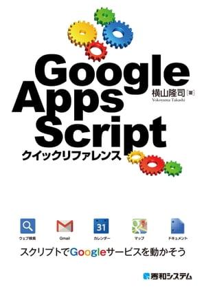 https://thumbnail.image.rakuten.co.jp/@0_mall/rakutenkobo-ebooks/cabinet/9289/2000005109289.jpg