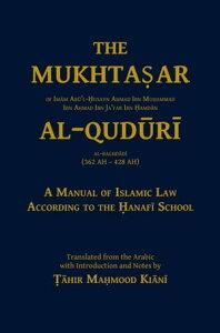 The Mukhtasar Al-QuduriA Manual of Islamic Law According to the Hanafi School【電子書籍】[ Imam Abu'l-Husayn Ahmad Ibn Muhammad Ibn Ahmad Ibn Ja'far Ibn Hamdan ]