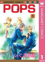 POPSの画像