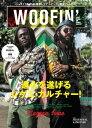 WOOFIN' (ウ