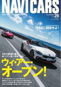NAVI CARS Vol.26...