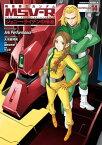 機動戦士ガンダム MSV-R ジョニー・ライデンの帰還(14)【電子書籍】[ Ark Performance ]