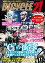 BICYCLE21 2017年1...