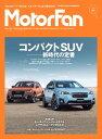 自動車誌MOOK MotorFa...